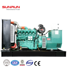 120kw 150kva brushless motor water cooled battery powered electric generator