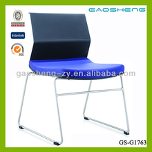 durable office chair raw materials for sale GS-G1763