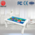 Marvel 42inch interactive touch table for chidren education in school