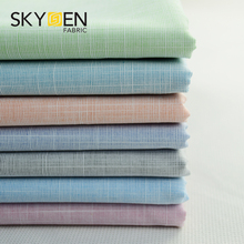 Custom promotion Soft shirting 100% organic cotton fabric kids men's shirt textile material