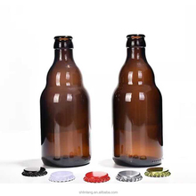 Shanghai linlang wholesale factory price 12 oz amber beer bottle