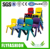 SF-81C Kindergarten High Quality Plastic Chair Children Chairs Kids Party Chairs