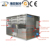 High quality & best price ice cube maker machine factory atemoya drying