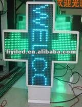 hot products LED pharmacy cross P16