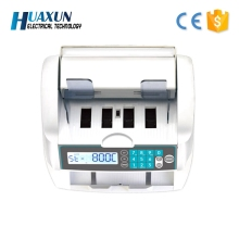 Manufacturers produce high performance high speed ticket counter machine