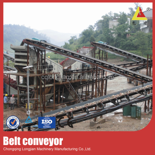 2015 New technology high efficiency mine plate Made in China conveyor belt metal detector, conveyor belt making machine