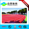 WS Liquid Polyurethane running track and filed