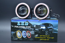 12V/24V 30W Universal LED Fog Light Whole Set Replaced With Red Blue Yellow Angel Eyes