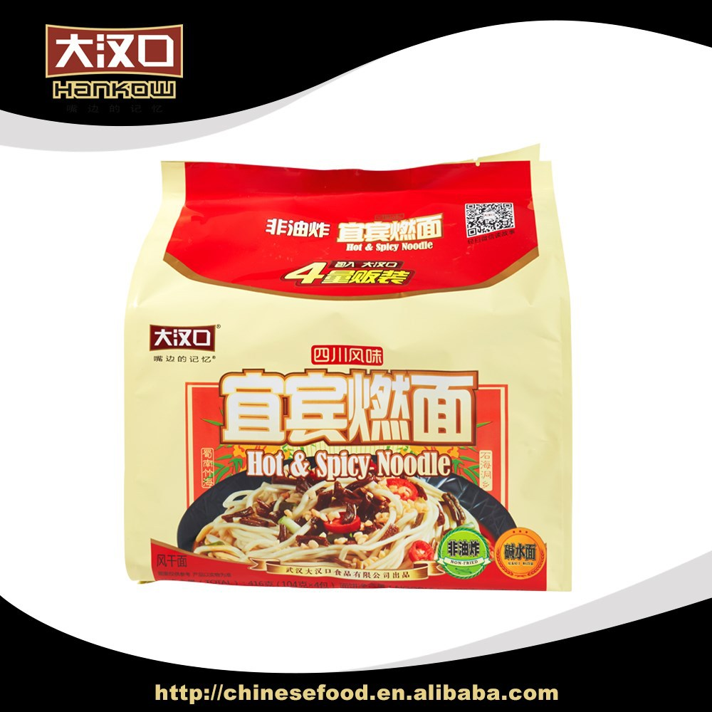 Organic healthy instant soap noodles price