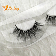 Charming Natural False Eyelashes factory retails high quality natural look 3d mink eye lashes