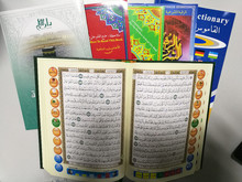 al quran online terjemahan indonesia quran reading pen al quran al karim mp3