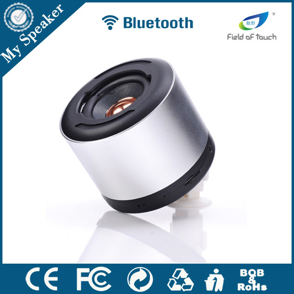 2016 creative gadget new business products portable bluetooth speaker with fm radio