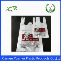 China hot selling white custom printed plastic t shirt bags for shopping