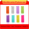 2014 newest shenzhen phone case for iphone 5s cell phone covers