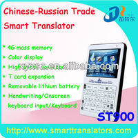 Audio language translator ST900 Electronic dictionary prices+Chinese/English/Arabic/Russian/tagalog languages