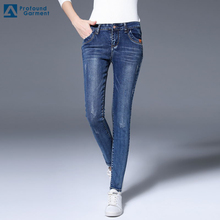 New fashion women embroidered jeans trousers denim jeans wholesale
