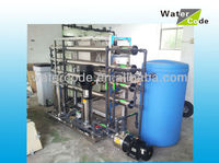 reverse osmosis pure water equipment