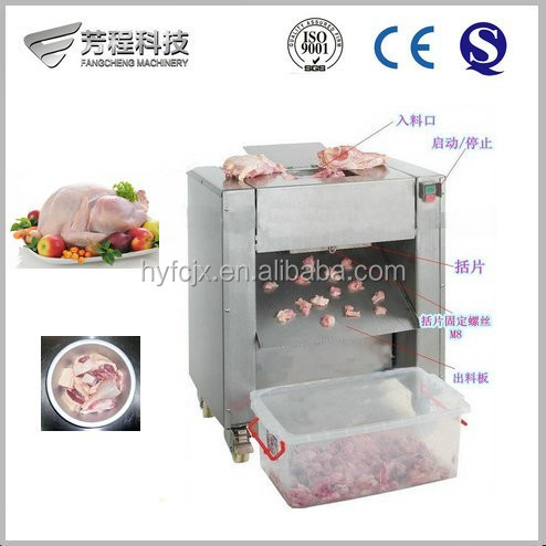 FC Cheap Price Hot Selling Poultry/Chicken Dicer/Cutter Processing Equipment Price