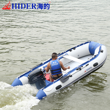 zodiac fishing boat price inflatable frp fishing boat for sale
