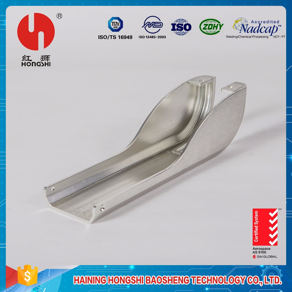 HSBS welding fabrication work armrest aluminum machining parts