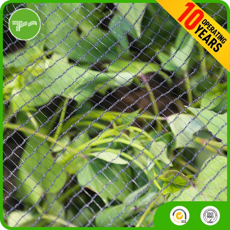 Garden UV resistant bird catcher net