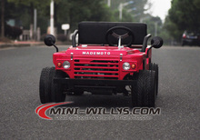 China Zhejiang mini ATV willys 110cc peace sports atv