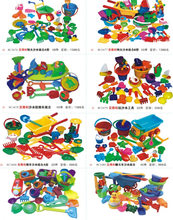 Kids Plays Hot Selling Multiply Plastic Tools Factory Price For Water And Sand Park