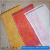 UV Treated Plastic Small Mesh Net Bags for Firewood