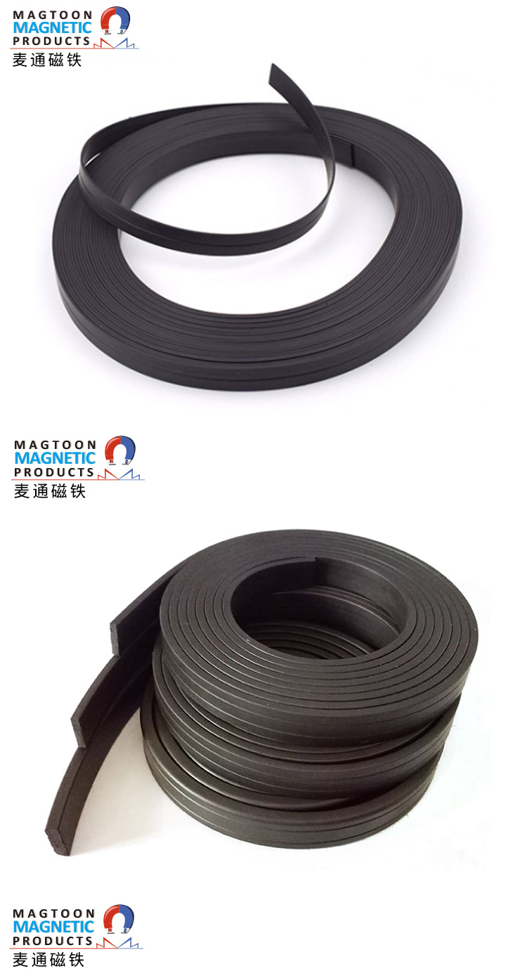 Manufacturer direct - made rubber flexible magnetic bar seal door screen window soft magnet