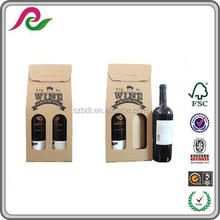 Best quality paper portable wine packaging box