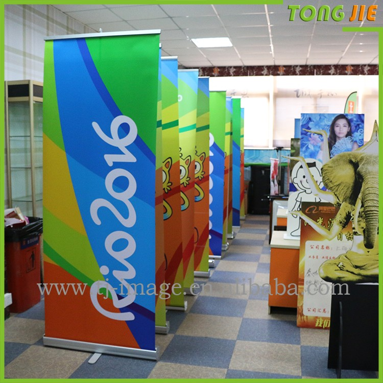 200cm*200cm pull up banner /wide screen roll up display stand