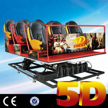 4D 5D Movie Download Children Game 5D Cinema Including The Outside Cabin/Box