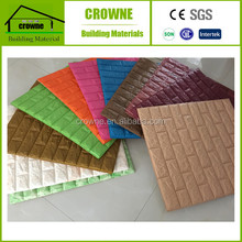 Single color brick decorative plastic non woven foamed wallpaper decorative plastic brick wall and kid room