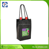 Good Quality Gift Paper Bags For Wine