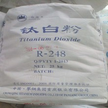 alibaba china market free sample Titanium dioxide R-248 industrial use painting coated