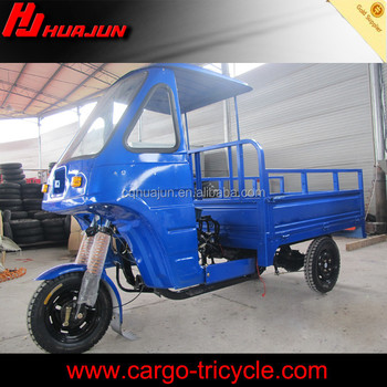 Cabin three wheeler motorcycle/covered tricycle for sale