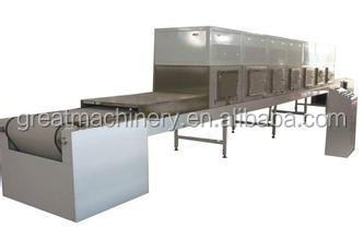 Factory direct selling price GRT-P-15 Microwave drying/ sterilization machine/ cereal dryer