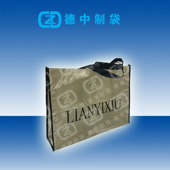 bags made from PP laminated non woven material