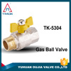TMOK series Female*Male butterfly brass ball gas valve gas cylinder valve