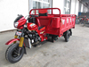 chongqing motorcycle manufacturer 400cc 3 wheel car for sale cargo tricycle trimotorcycle