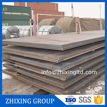 hot rolled steel sheet SS400 specification