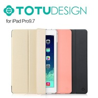 TOTU Smart Air Series Tri-fold Smart PU Leather Case for Ipad Pro 9.7 HD-313