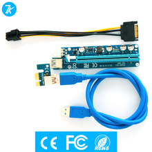 Shenzhen Stock 60cm USB 3.0 OD5.5 Extension Cable VER 008C PCI-E Riser 1X to 16x Powered Adapter Molex Card for BTC miner
