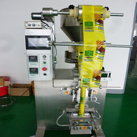 DS100G automatic sachet snacks packing machiney manufacturer price