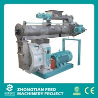 2016 Low Costs pellet making machine / feed equipment for sale