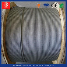 galvanized steel wire rope 7*19