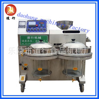 screw-type automatic /electric/filter/vertical oil press machine