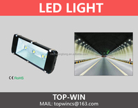 LED TUNNEL light MRLEDSD/A 80W outdoor led street light