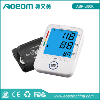 Health care product home use medical device automatic blood pressure machine