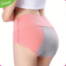 Young teens in cotton panty ,h1tFva cotton panty for sale
